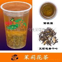 来一泡茶(杯中含茶)—茉莉花茶
