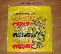 日本温泉袋