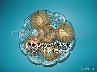 七仙女花草茶