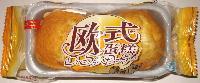 米宝宝欧式蛋糕(香橙味)96g