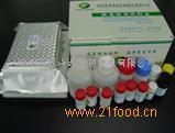 綠詩源沙丁胺醇快速檢測試劑盒