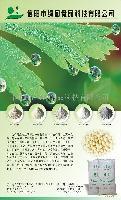 供应膨化米粉