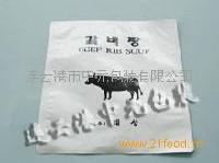 单色印刷铝箔袋