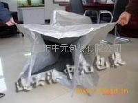 防静电屏蔽铝塑袋