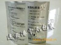 单色印刷铝塑自立袋
