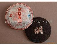 茶-357g金色龙园(熟)
