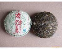 红茶-250g吉祥沱