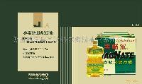 小麦胚芽配方油