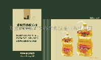 多維營養配方油