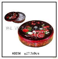 春节糖果盒