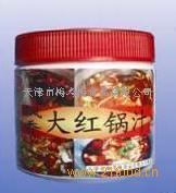 飘香大红锅汁