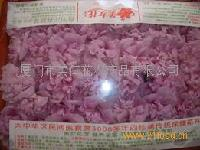 紫色新鲜美女花牌木槿花