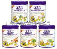 宝素力婴幼儿营养奶米粉