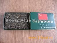 云南普洱茶5681