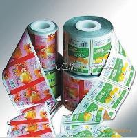BOPA/CPP食品复合袋