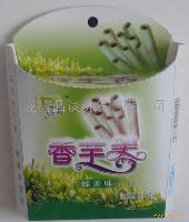 绿茶香芋卷