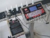 HC-1800D高清晰喷码机
