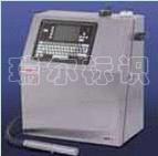 46m微字符持续式墨水喷码机