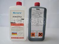 EBS溶剂