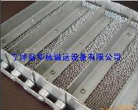 冷冻速冻网带链板机械