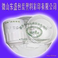 一元消毒餐具包装膜