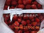 冷凍美十三草莓