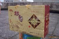 晟豐園貢級桂圓460克