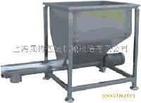 SX-ZLS系列振动螺旋送料机SX-ZLS1