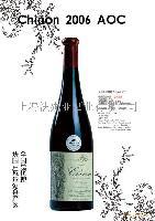 法妮亚进口葡萄酒隆重招商批发招商