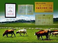 优质羊肉卷价格