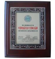 中国肉食品行业十大影响力品牌