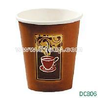 8盎司优质咖啡纸杯