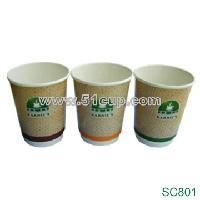 280ml 双层防烫咖啡纸杯
