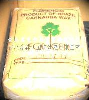 巴西棕榈蜡