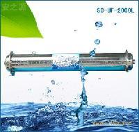 中央超滤净水器