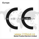 电炸炉CE认证