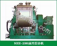 NHZ-2000真空捏合機