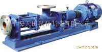 TRB系列G型单螺杆泵