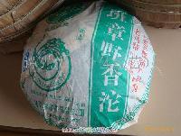 班章野香沱(500克)