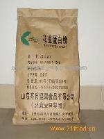乳制品專用花生蛋白粉