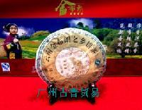 金布朗普洱生茶饼--布朗之乡茶饼