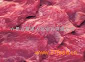 草原興發牛肉
