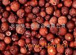 供应红豆蔻