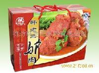 韩老三驴肉