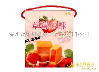 台湾皇族草莓酥