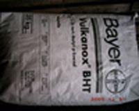 BHT 德国抗氧化剂