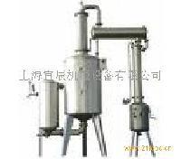 多功能酒精回收浓缩器(宣辰机械)