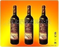98黑标解百纳葡萄酒