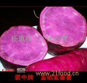 新鲜紫心红薯