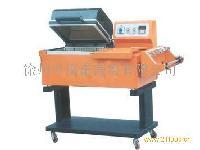 BSE-4535 二合一热收缩包装机